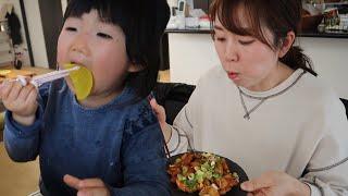 (일본 시골 생활) 저렴하게 한 끼 해결 곱창 요리 한…