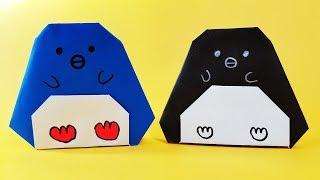 뽀로로 닮은 펭귄(동물) 쉬운 종이접기 Easy Penguin Origami-KID TOY