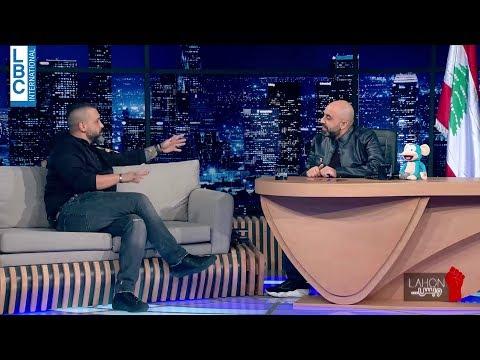 لهون وبس - فقرة الكوميدي رواد نادر  - 00:59-2020 / 2 / 20