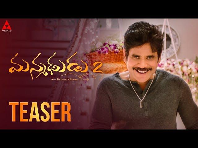 Manmadhudu2 Official Telugu Teaser