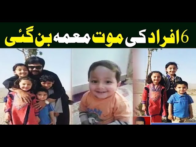 Food Poisoning is Killing Children  | 23 February 2019 | Neo News
