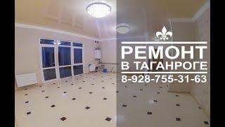 Ремонт и отделка квартир и домов в Таганроге