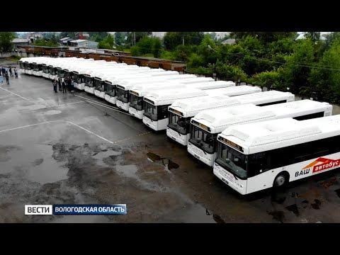 В Вологде вышли в рейс 25 новых автобусов
