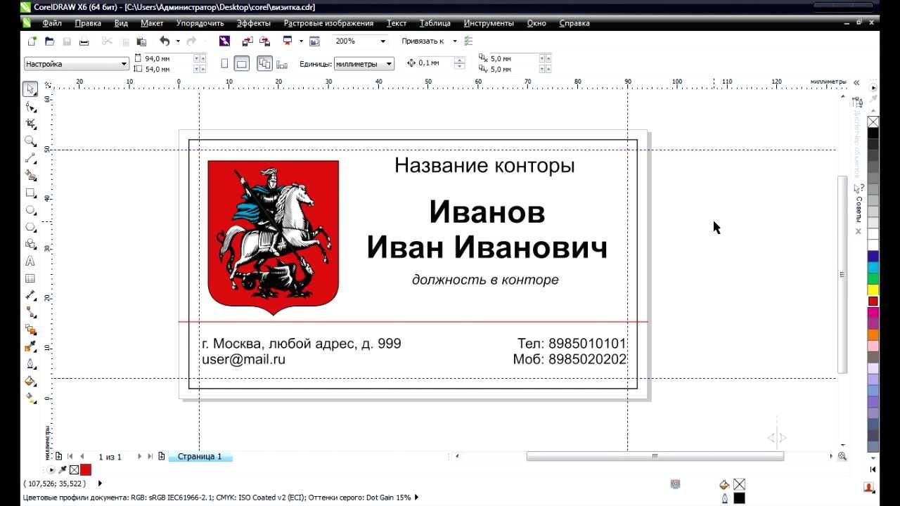 Прозрачный курсор для windows 10