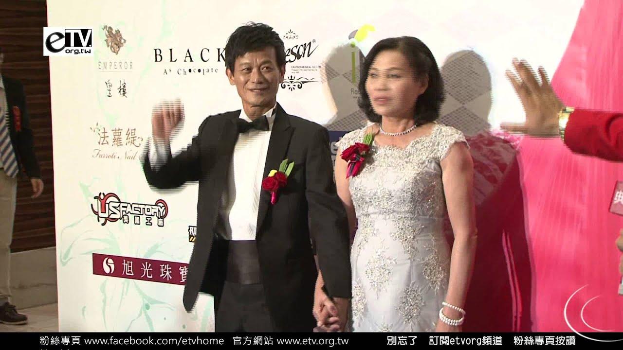 新娘朱海君的父母親 NONO 朱海君婚禮喜宴 - YouTube