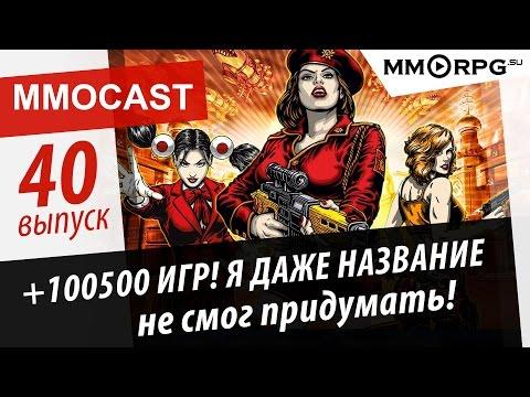 онлайн шоу 80