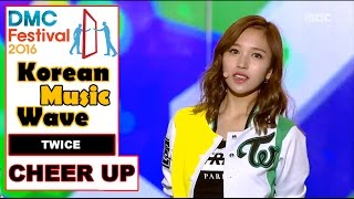Video [Korean Music Wave] TWICE - CHEER UP, 트와이스 - CHEER UP 20161009 download MP3, 3GP, MP4, WEBM, AVI, FLV Agustus 2017