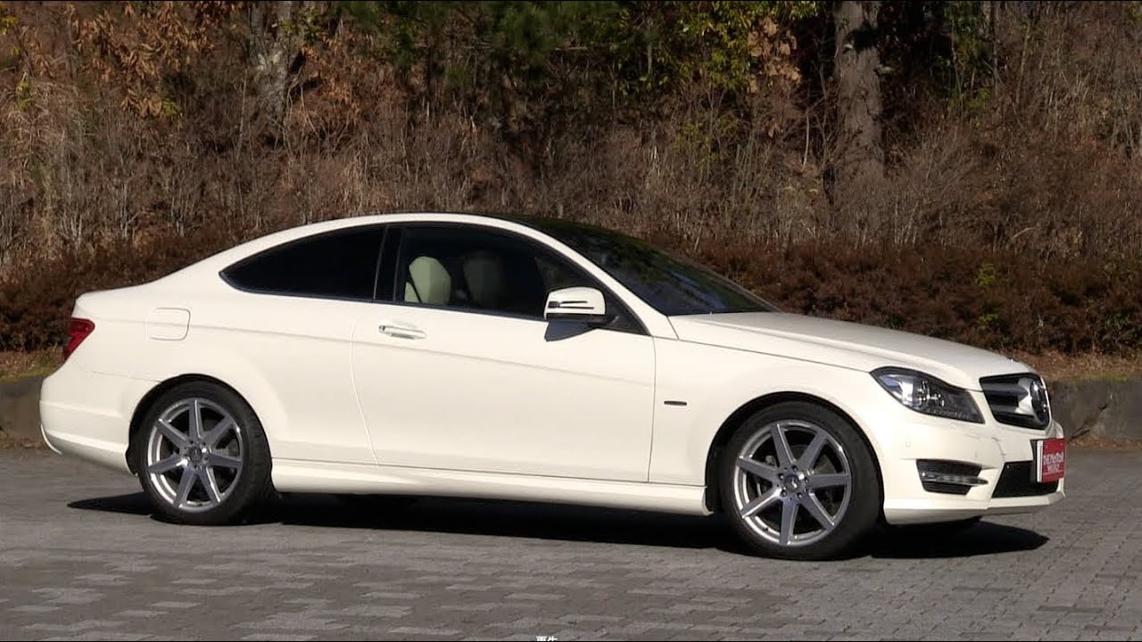 Mercedes-Benz C250 Coupe - YouTube