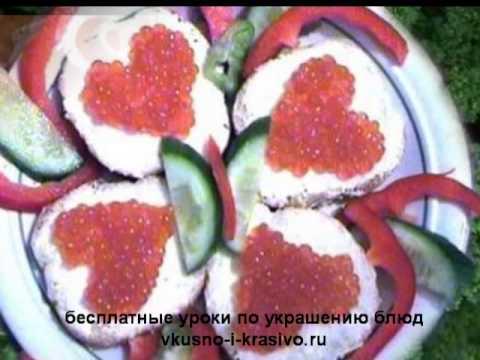 Простые бутербродов с красной икрой