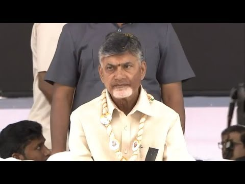 CM Chandrababu Naidu's one day fast against Centre on his bi