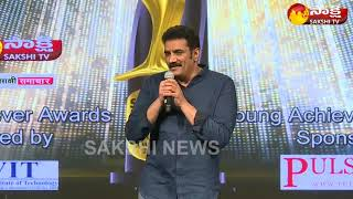 Sakshi Excellence Awards 2017 | Rao Ramesh Gets Most Popular Actor of the Year Award | Negative Role