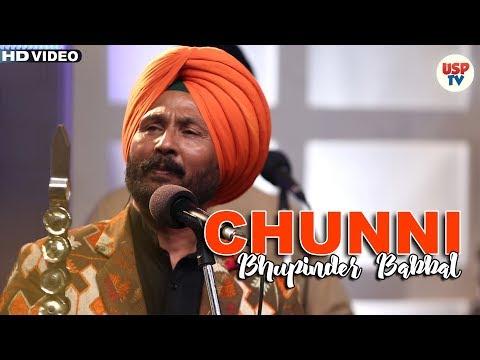 Chunni   Punjabi Folk Songs   Live Performance   Bhupinder Babbal   USP TV
