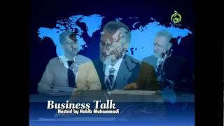 Arman TV Business Talk with Merchantech