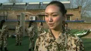 Китайские женщины защитят своих мужчин