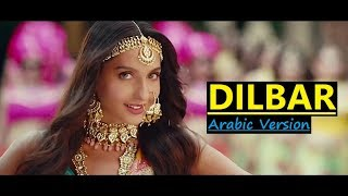 Dilbar Arabic Version | Fnaire Feat. Nora Fatehi | New Full Audio Song | Latest Songs 2018