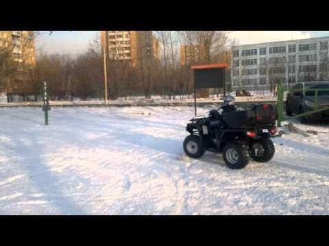 ATV Sagitta ORSO 200M Квадроцикл, ребенок.