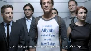 Ministry of Aliyah and Immigrant Absorption