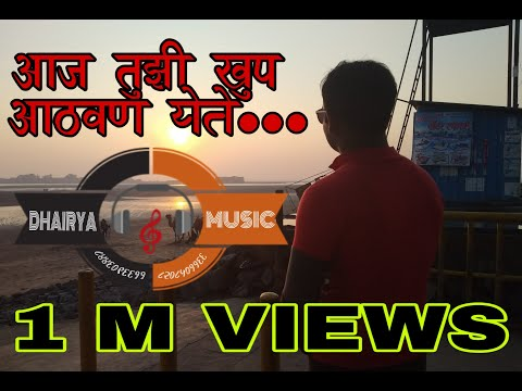 Very Very Sad Kavita Marathi Whats App Video Stetas Song