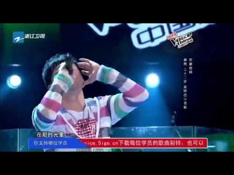 黄勇 - 春天里【中国好声音 The Voice Of China】