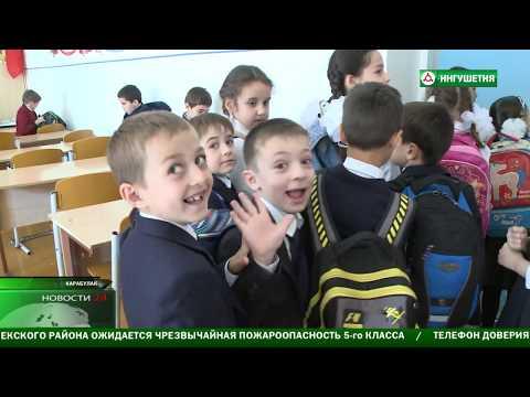 Школа  Карабулака вошла  в  500 лучших школ России .