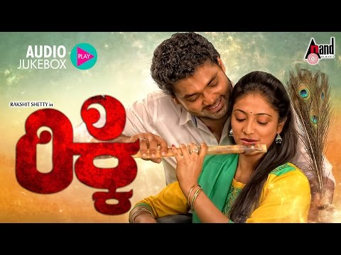 "Ricky | ""Juke Box"" 