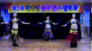 벨리댄스공연 제5회곽나영벨리댄스발표회단체