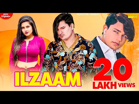 AMIT SAINI ROHTAKIYA : Ilzaam | Pragati, Anil Aggarwal, Soyab | New Haryanvi Songs Haryanavi 2021
