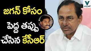 CM KCR Used IPS Officers to Help YS Jagan in Data Theft Case - Vaartha Vaani