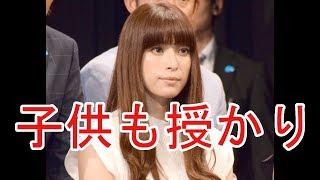 上原多香子、コウカズヤ氏と9月に再婚 12月出産予定