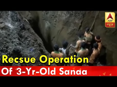 RESCUE OPERATION Of 3-Yr-Old Sanaa Who Is Stuck In Bore-Well In Bihar Since 20 Hrs | ABP News