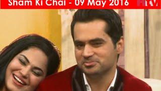 Repeat youtube video Sham Ki Chai Full Ep# 21 - Veena Malik - HTV