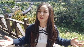 Instagram : @mini___jine 안녕하세요 여러분! 지금 대만은 정말 날씨가...