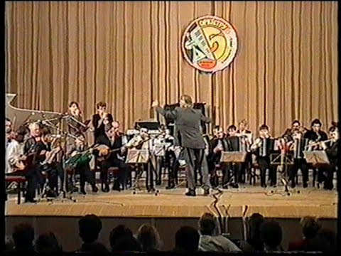 5-летие оркестра музыкальной школы Климовска