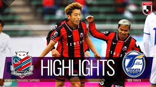 北海道コンサドーレ札幌vs大分トリニータ J1リーグ 第18節