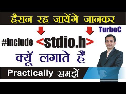 5# About Header Files (Hindi)