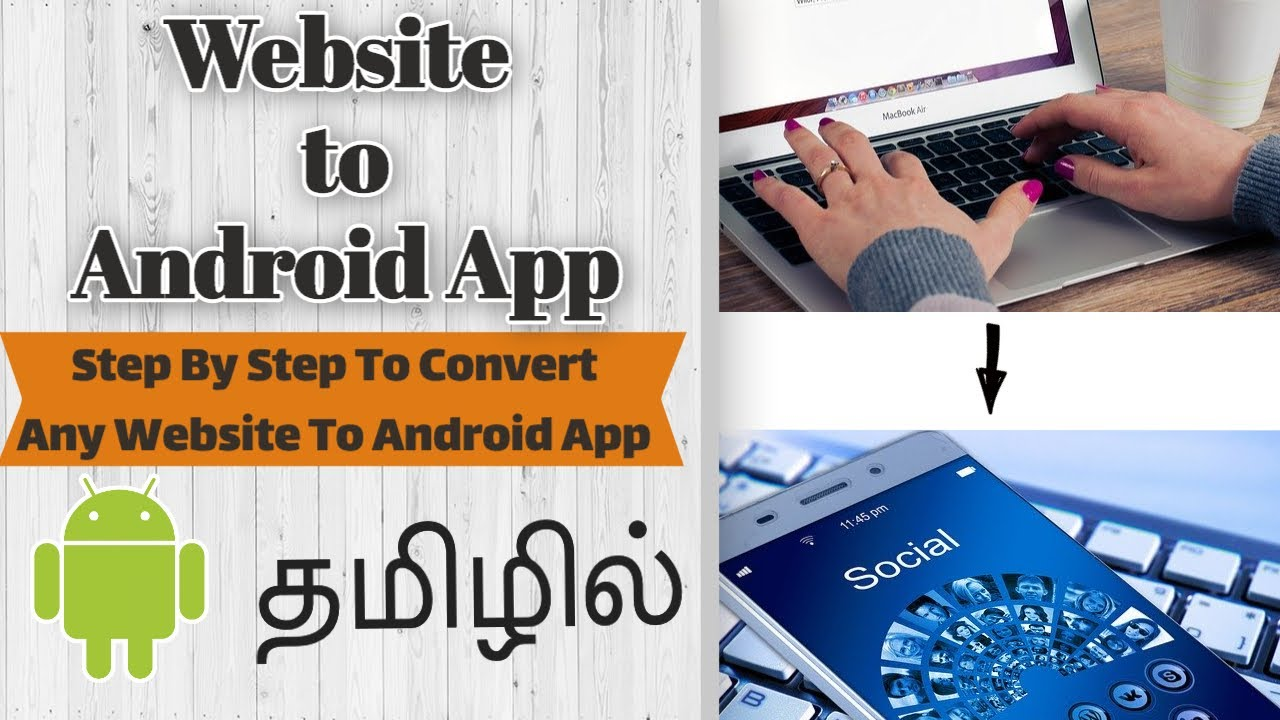 How To Convert Website To Android App in Tamil