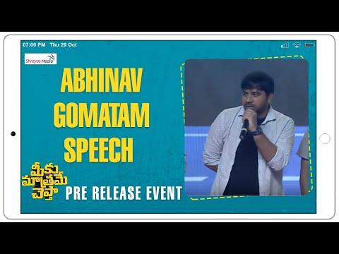 abhinav-gomatam-speech-|-meeku-maathrame-cheptha-pre-release-event-|-shreyas-media-|