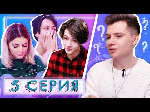 ГЕРМАН ВЕРНУЛСЯ В
