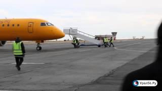 Прибытие в Орск самолета саратовских авиалиний