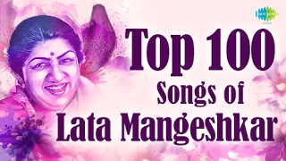 Top 100 songs of Lata Mangeshkar | लाता जी के 100 गाने | HD Songs | One Stop Jukebox | #StayHome chords | Guitaa.com