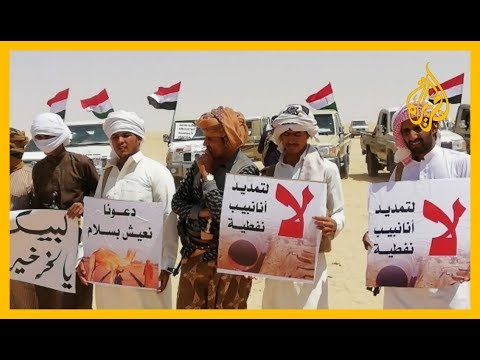 السعودية تجدد محاولاتها لاقتحام المهرة في اليمن  - نشر قبل 4 ساعة