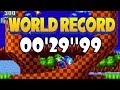 Sonic Mania WORLD RECORD Green Hill Act1 00 29 99 mp3