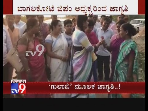 Bagalkot ZP Prez Creates Awareness by Giving Rose To Women Defecating Outside