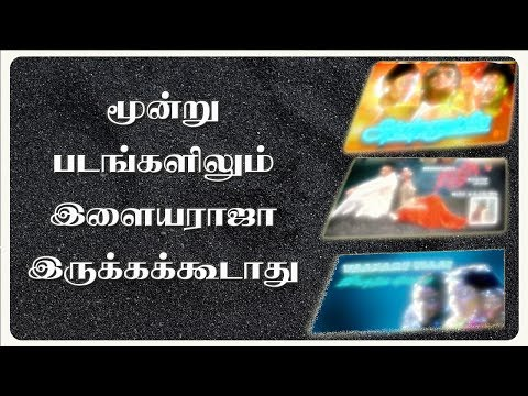 Ilayaraja Celebrated Only One Director | Director Karu Palaniappan Reveals the Truth
