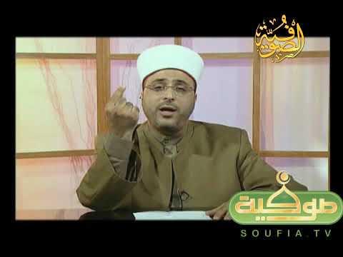 محمد أفضل العالمين   الدكتور محمد العايدي  ح6 ج2