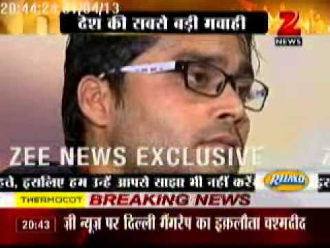 Hero Of India : Only Witness of Delhi Gangrape incident speaks to Zee News Exclusive Part 2