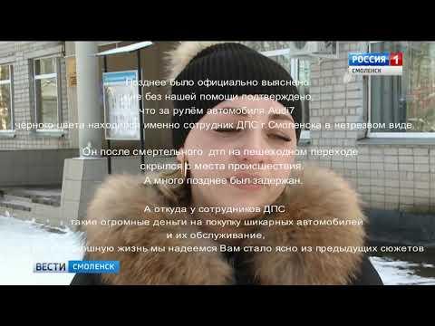 Контроль за делами коррупционной направленности и реализации программы Президента РФ