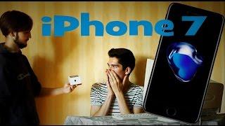 Родители подарили iPhone 7