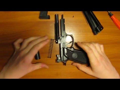 Как улучшить игрушечный пистолет