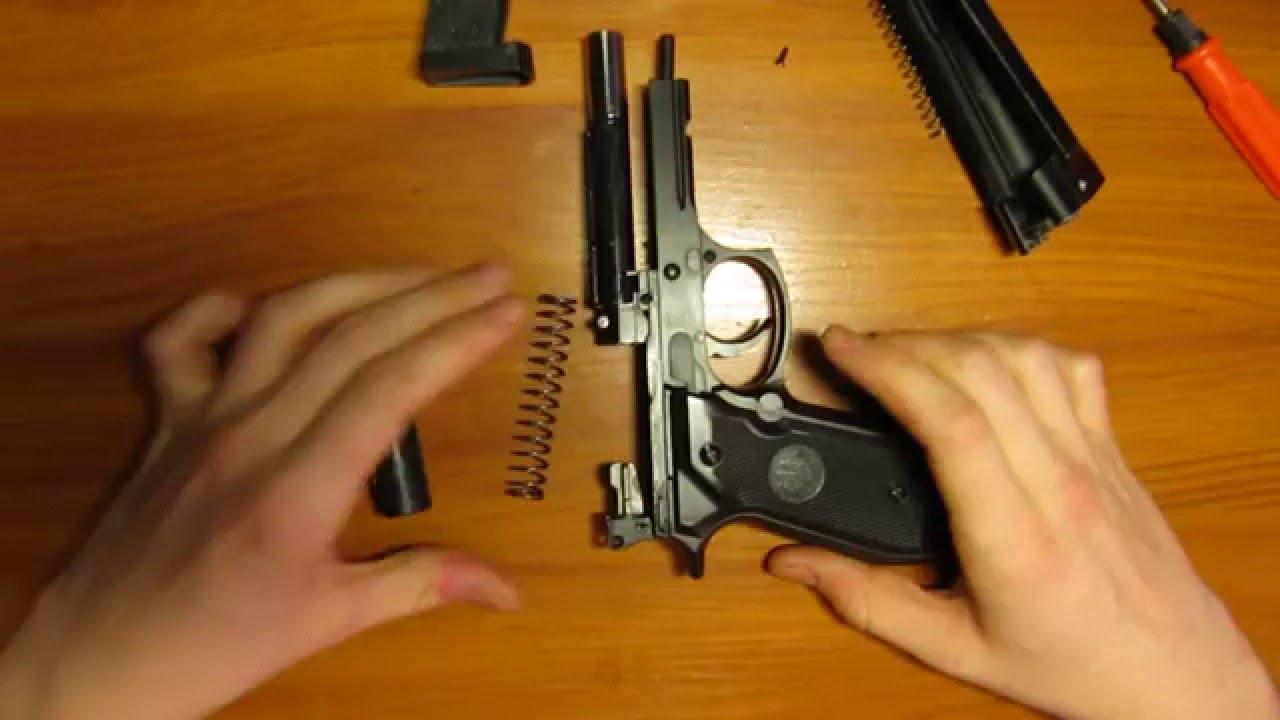 Как сделать на игрушечном пистолете